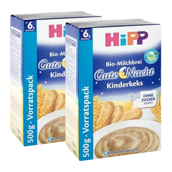 2 x hipp bouillie de lait bio bonne nuit biscuits enfants. Black Bedroom Furniture Sets. Home Design Ideas
