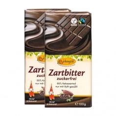 Birkengold Schokolade, Zartbitter
