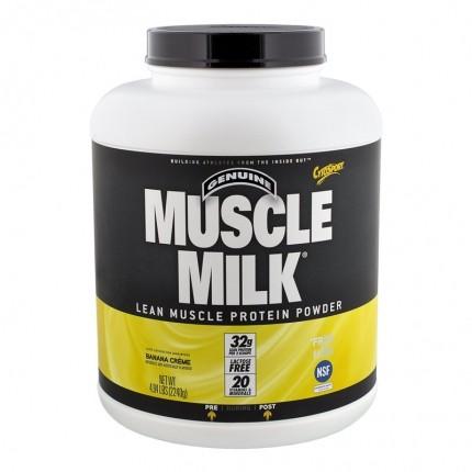 Cytosport Muscle Milk, Banane, Pulver