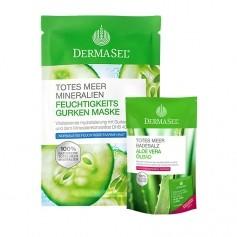 DermaSel SPA Care Set - Moisture Face Mask plus Aloe Vera Bath