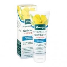 Kneipp Nachtkerze Medizinische Hautpflege Intensivbalsam