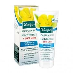 Kneipp Nachtkerze Medizinische Hautpflege Körpermilch