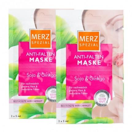 Merz Special Soy-Ginkgo Anti-Wrinkle Mask