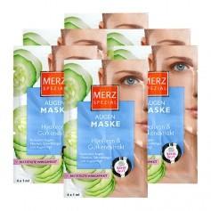6 x Merz Spezial Augen-Maske Hyaluron & Gurkenextrakt