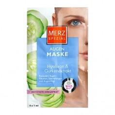Merz Spezial Augen-Maske mit Elastizitäts-Depot
