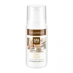 Organique Hand Cream with Pearl Extract & Hyaluronic Acid
